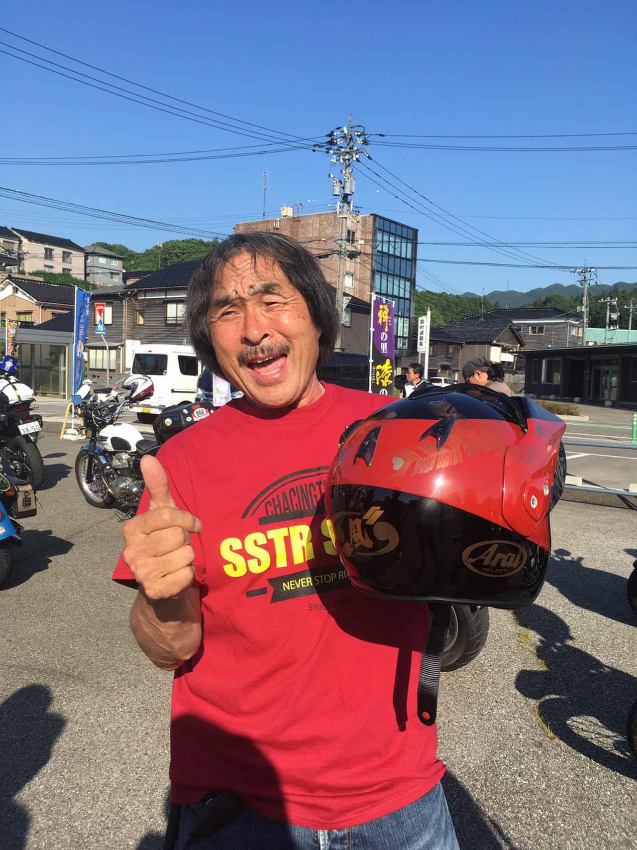 画像2: SSTRのゴールってどんな感じなの? 福山理子が昨年の模様をお伝えします!