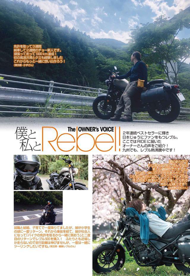 画像5: 「ジャパン・バイク・オブ・ザ・イヤー 2020」の結果が分かる『オートバイ』10月号は「RIDE」と「国産車総図鑑」の3冊セットで9月1日発売!!
