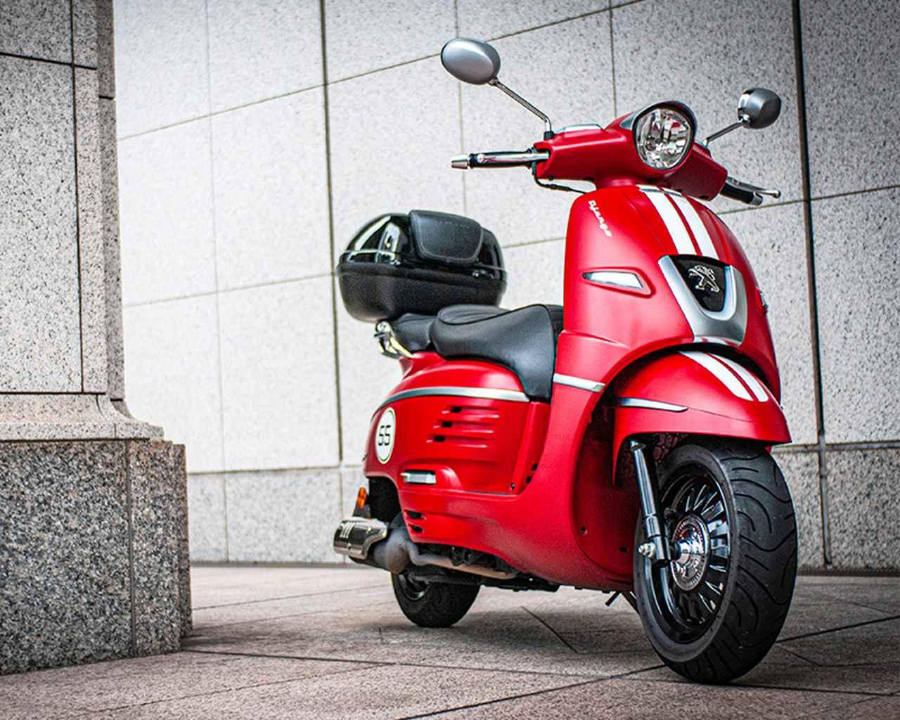 画像: プジョー「ジャンゴ スポーツ ツーリング」webオートバイ特別仕様車 web申込専用ページ