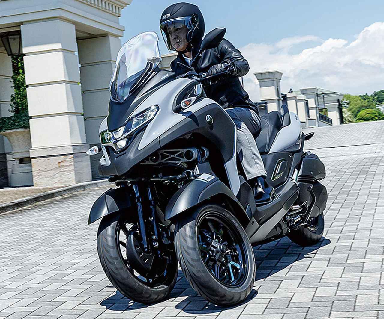 画像: ヤマハが「トリシティ300」の発売を決定! 価格・スペック・発売日・カラーバリエーション・特徴を解説 - webオートバイ