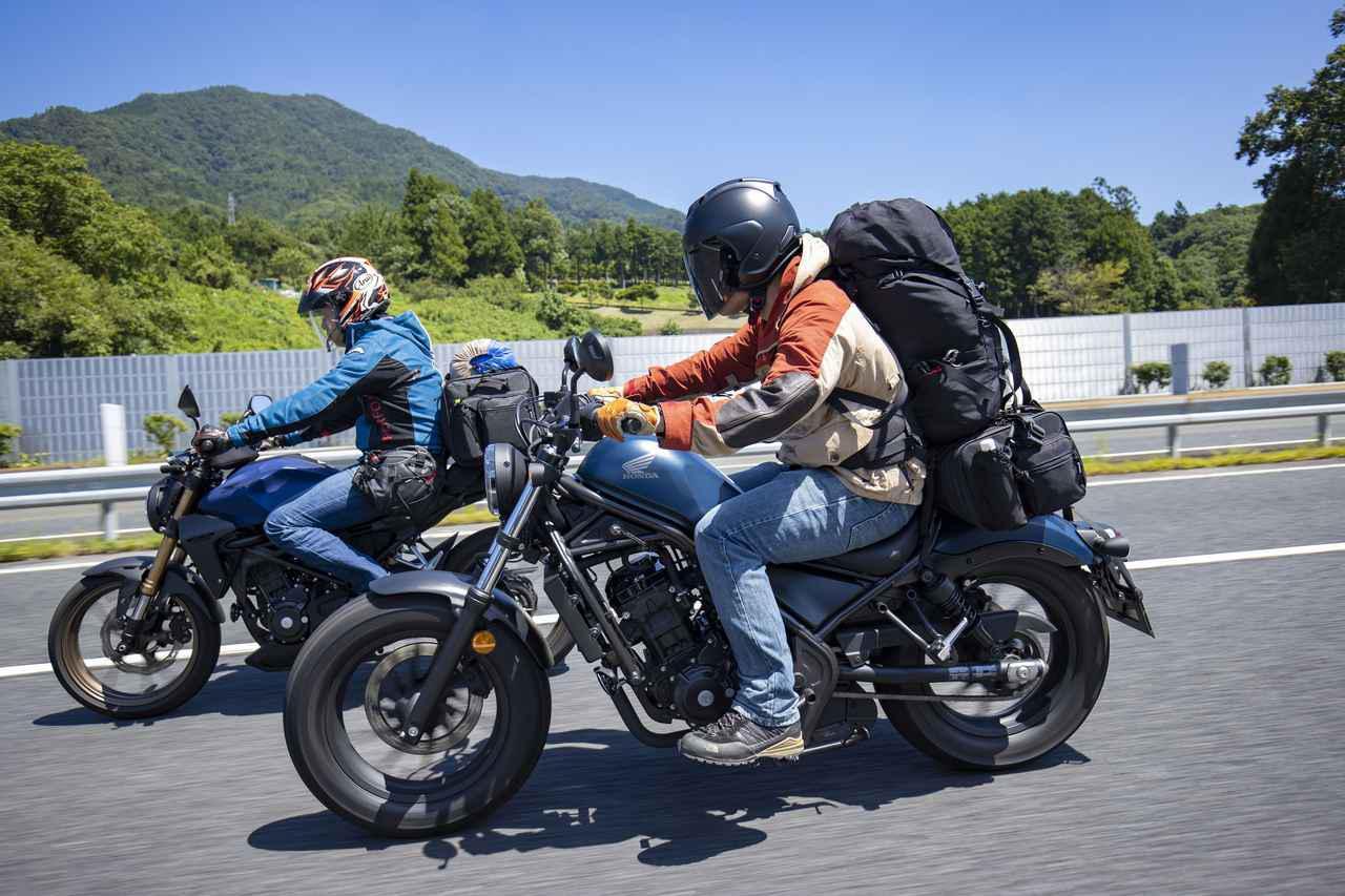 画像1: シートバッグを積むことでザックを背負っていても疲れない!