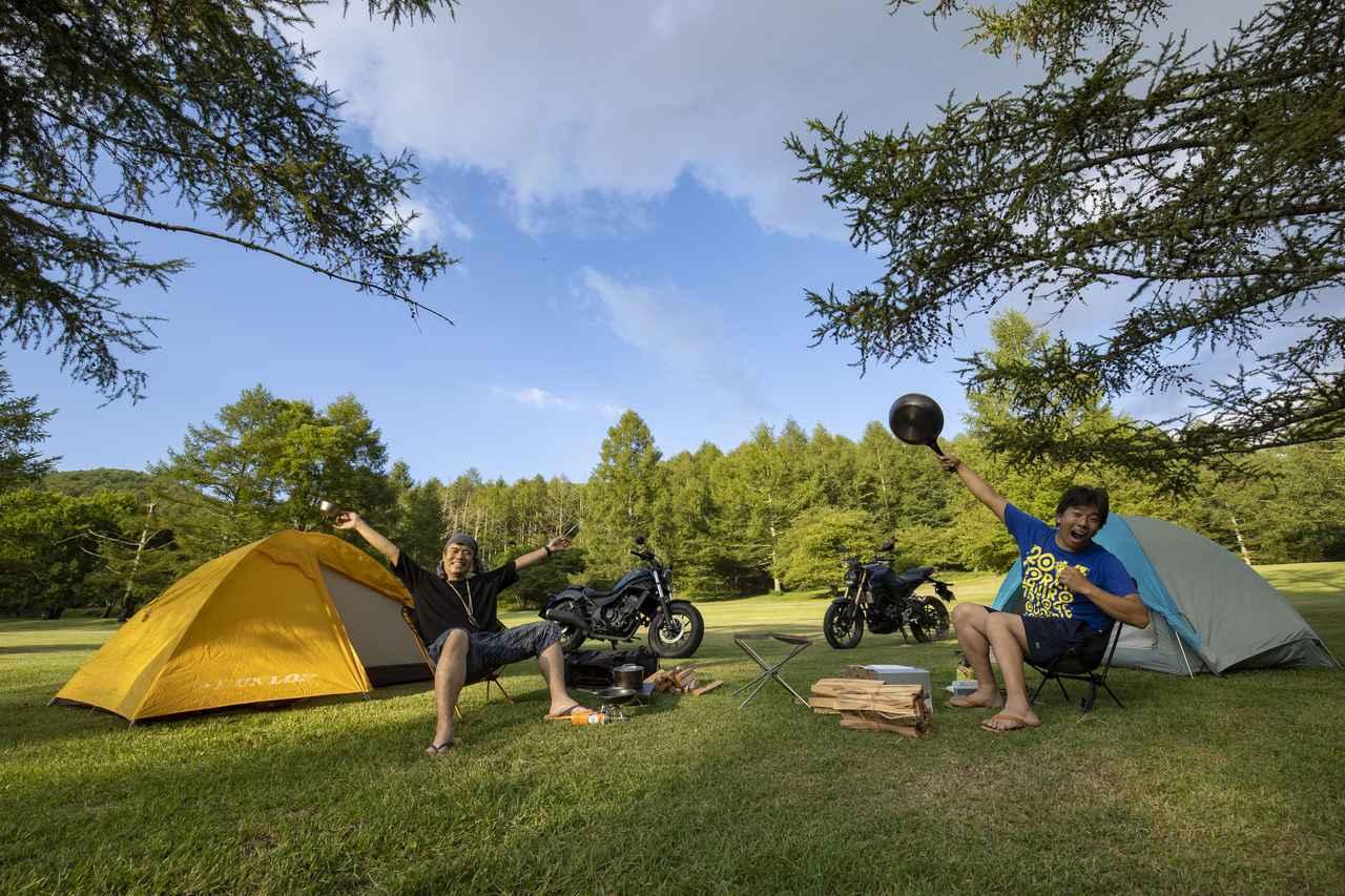 画像: このキャンプツーリングの模様はまた後日お伝えします! CB250Rで走った中村パイセンの記事もお楽しみに~! 今回のキャンプ地は長野県川上村の「五光牧場オートキャンプ場」。敷地が広大すぎてビビりました。標高1300mで涼しい、炊事場の水は超冷たい天然水、トイレも綺麗でウォシュレット付き、おすすめです!