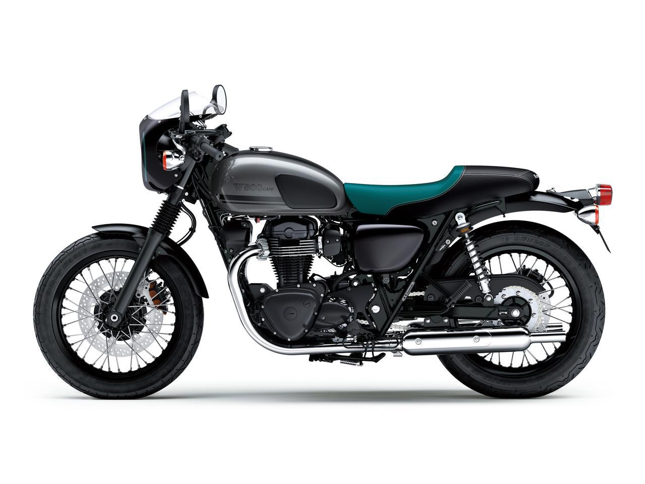 画像14: カワサキが「W800」シリーズの2021年モデルを発売! W800/W800ストリート/W800カフェの新色をチェック!