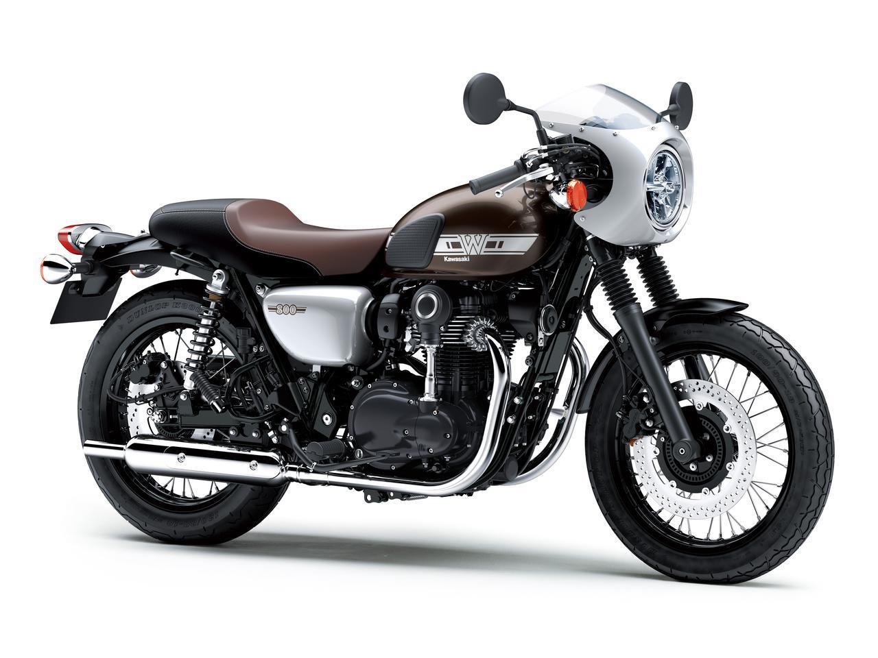 画像16: カワサキが「W800」シリーズの2021年モデルを発売! W800/W800ストリート/W800カフェの新色をチェック!