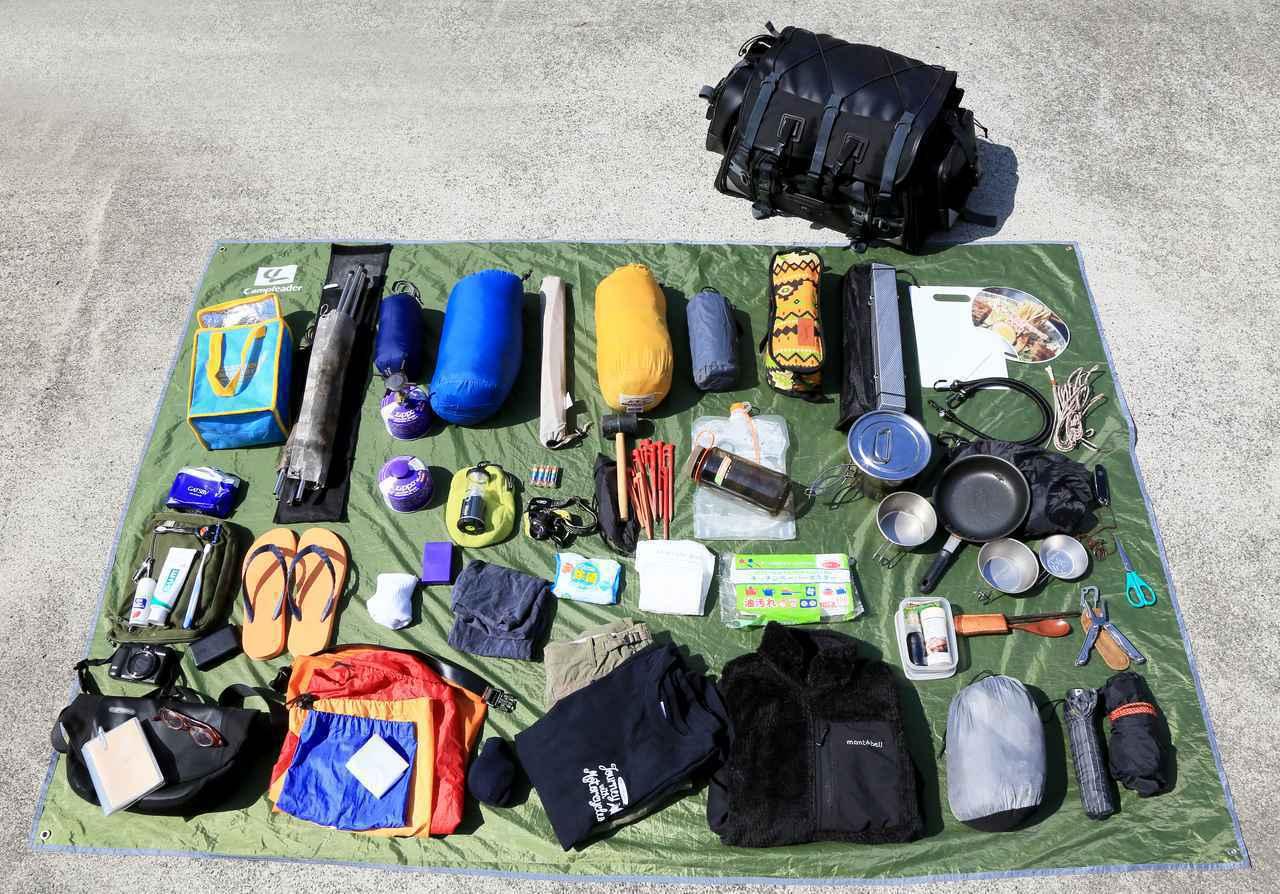 画像2: レブル250でキャンプ道具を持っていく方法