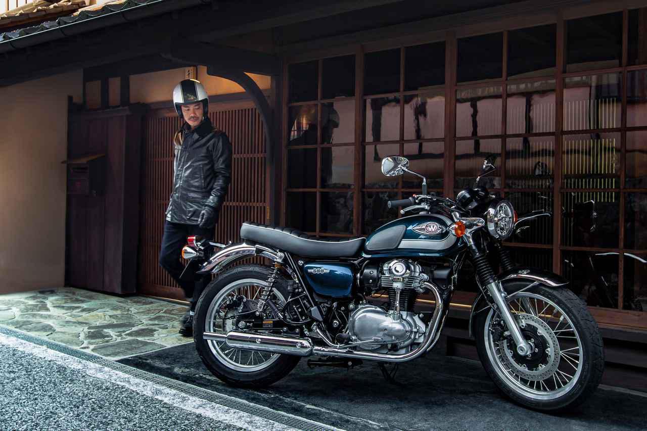 画像: Kawasaki W800 2021年モデル