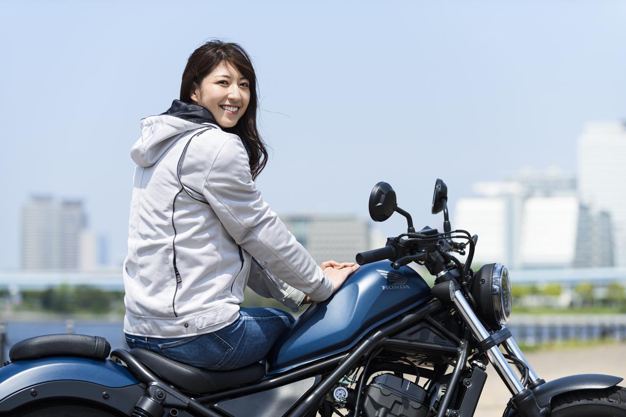 画像: 誰も聞いてくれないから! 自問自答で「Honda レブル」の魅力を語る(大関さおり) - webオートバイ