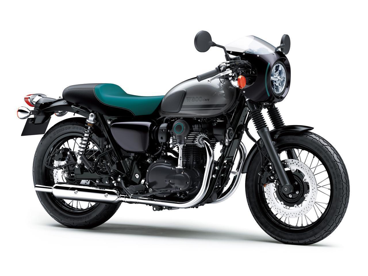 画像13: カワサキが「W800」シリーズの2021年モデルを発売! W800/W800ストリート/W800カフェの新色をチェック!
