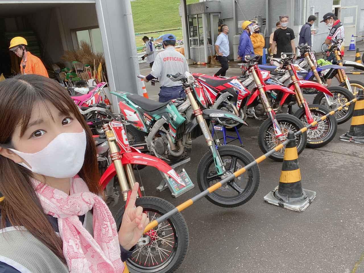 画像: 全日本スーパーモト観戦記☆荒れた天気のレース後、みんなの笑顔が印象的でした!(梅本まどか) - webオートバイ