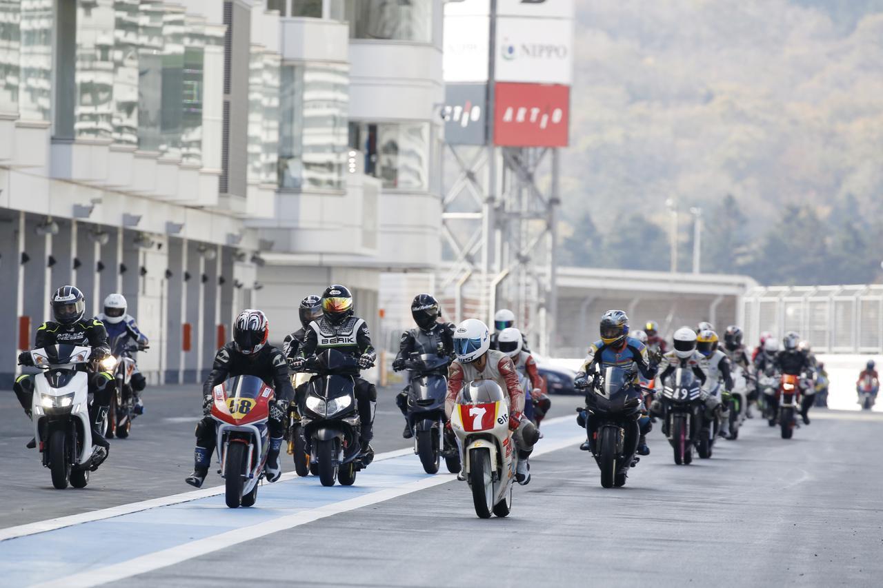 画像: お待たせしました!MAX ZONE mini・開幕戦は9月11日(金)開催、エントリー受付も開始します! - webオートバイ