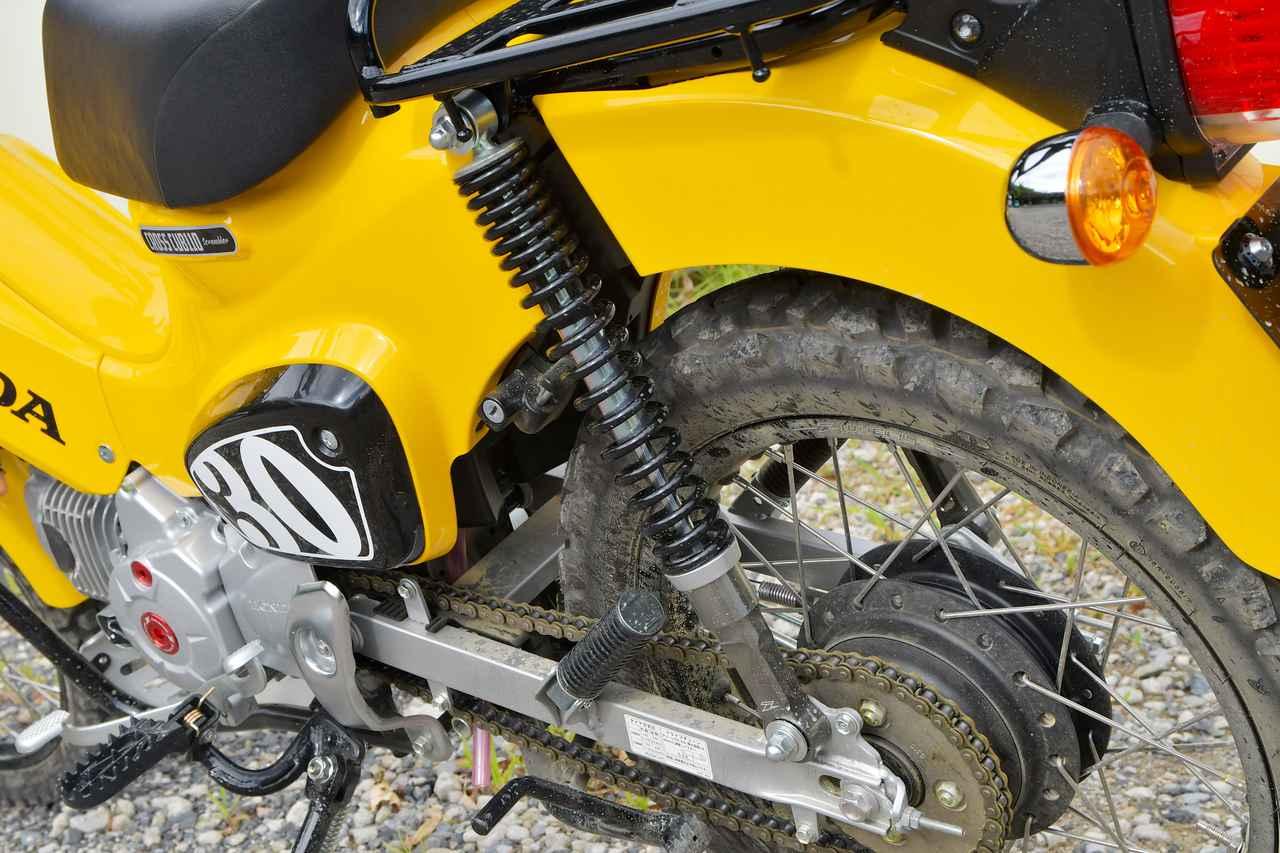 Images : 8番目の画像 - ダートフリーク クロスカブ110スクランブラー - webオートバイ