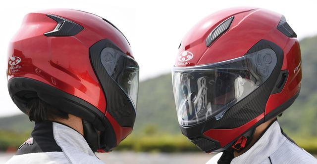 画像: KABUTOの新作システムヘルメット「リュウキ」はコスパが高く、軽さも魅力! - webオートバイ