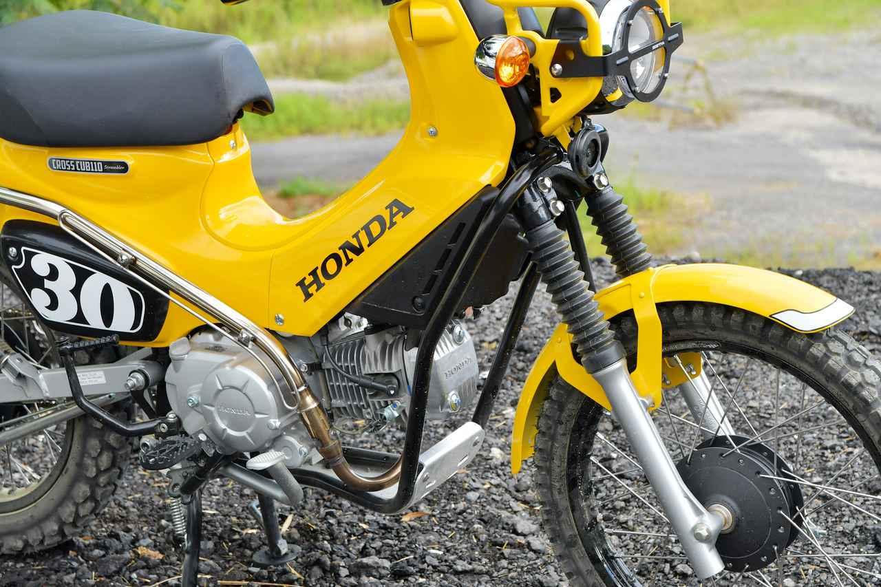 Images : 1番目の画像 - ダートフリーク クロスカブ110スクランブラー - webオートバイ
