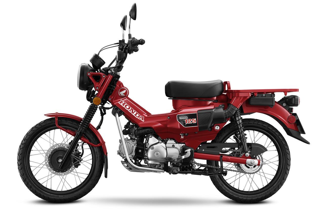 Images : 2番目の画像 - トレール125の写真をもっと見る! - webオートバイ