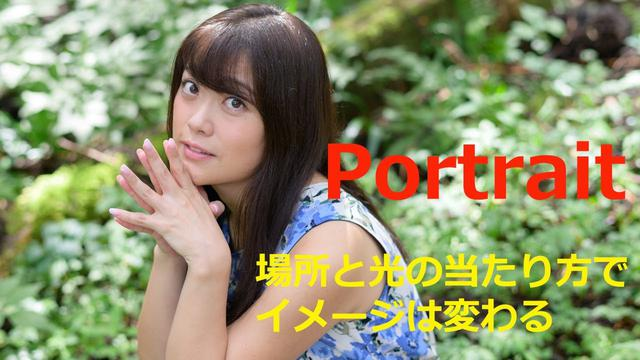 画像: 「WebカメラマンNo.32-1 国友愛佳」 www.youtube.com