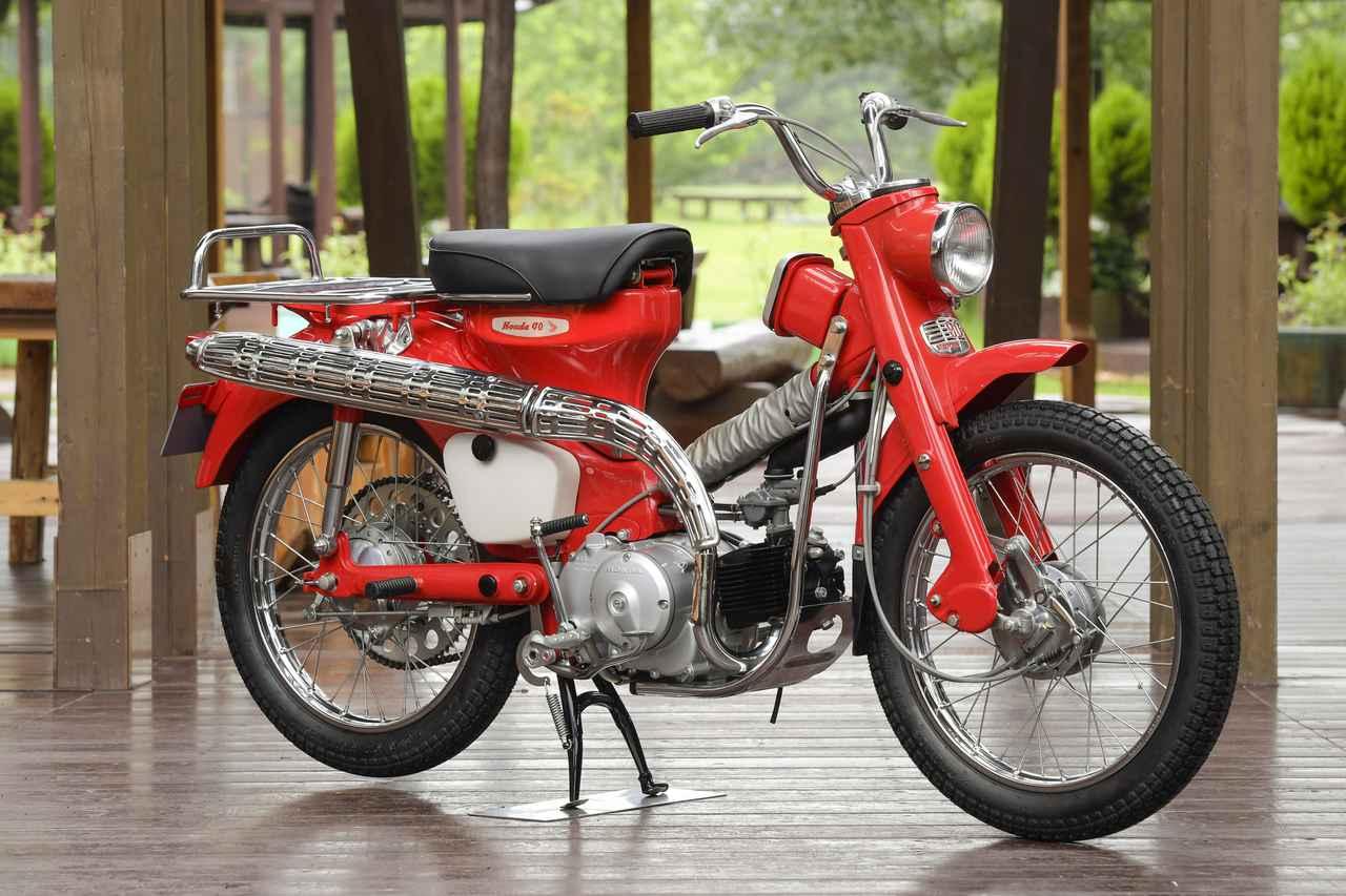 Images : 10番目の画像 - トレール125の写真をもっと見る! - webオートバイ