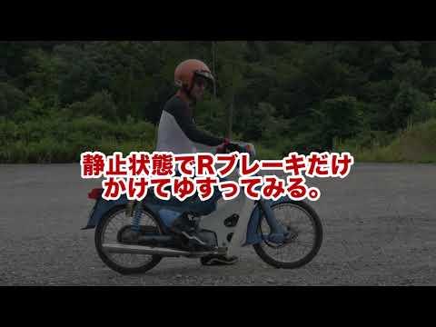 画像: FブレーキとRブレーキの動きの違い youtu.be