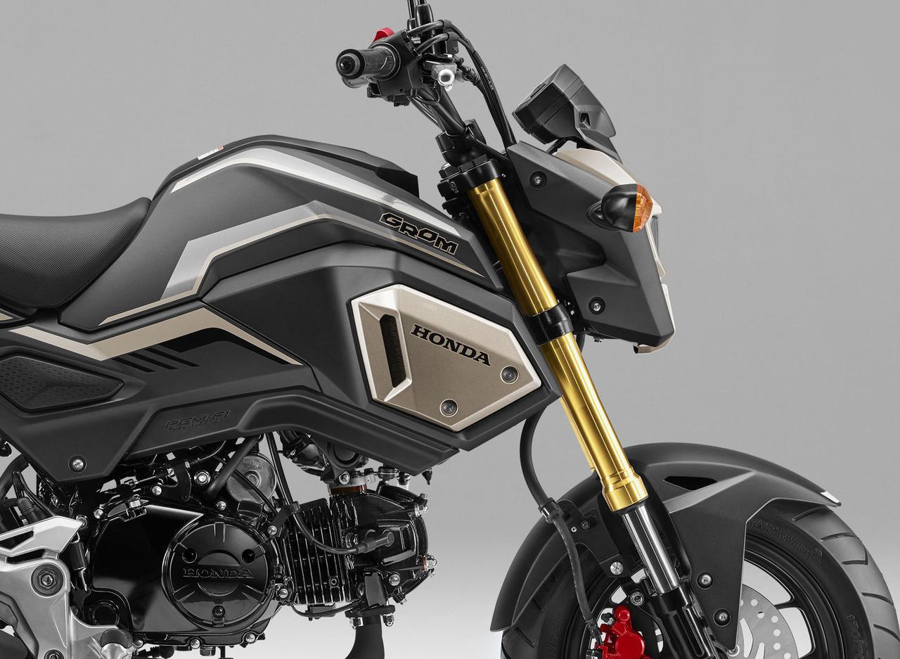 画像: ホンダ「グロム」の最新モデルは3月に発売 - webオートバイ