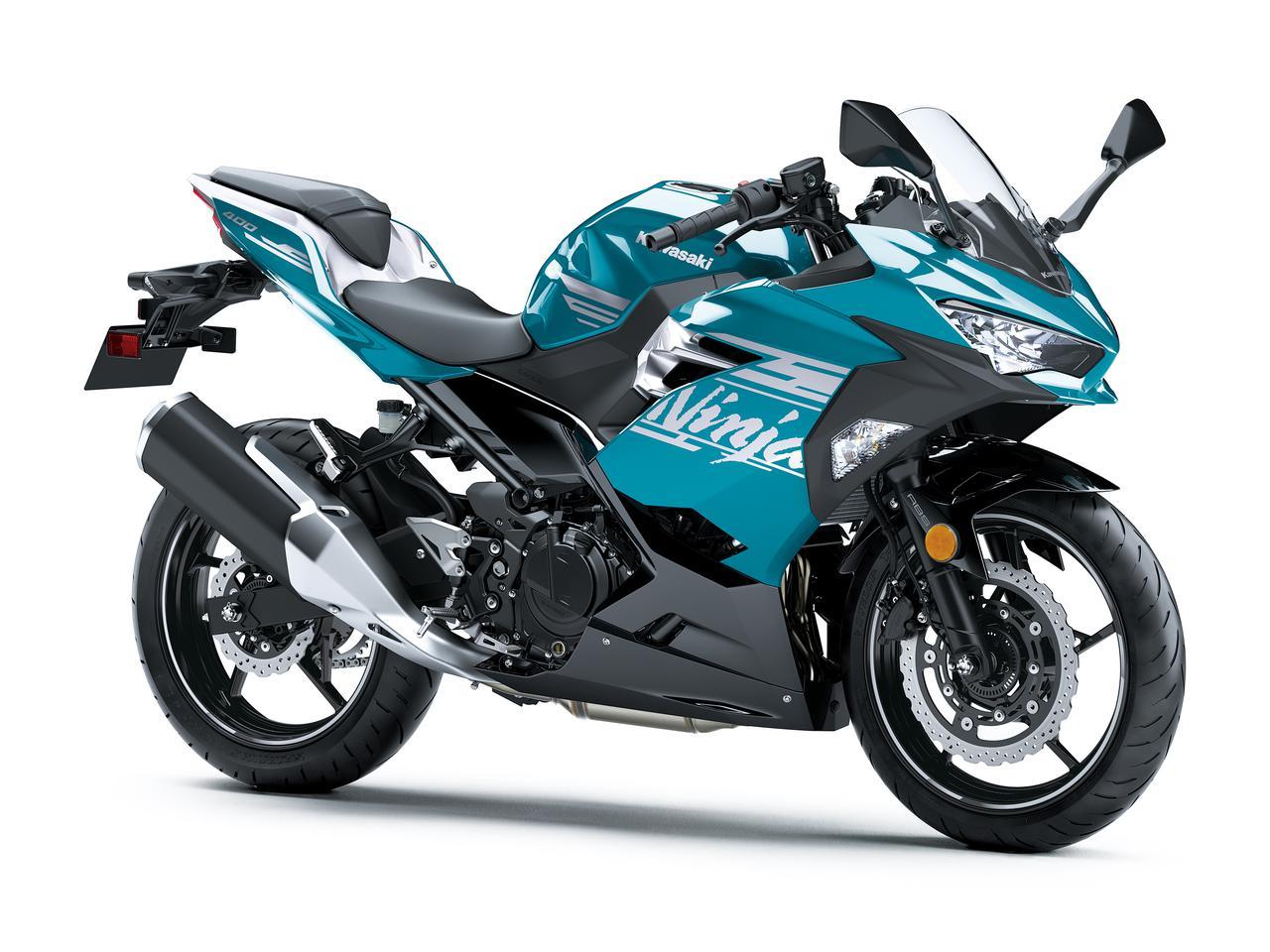 Images : 8番目の画像 - カワサキ「Ninja 400」シリーズ(2021年モデル)の写真をもっと見る! - webオートバイ