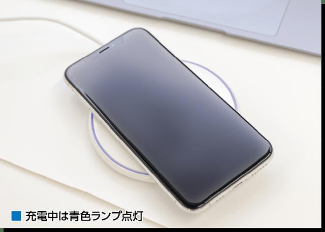 画像: ワイヤレス給電の国際標準規格Qi(チー)規格に対応しています。スマートフォンの機種によっては対応していない場合がありますのでご注意ください。