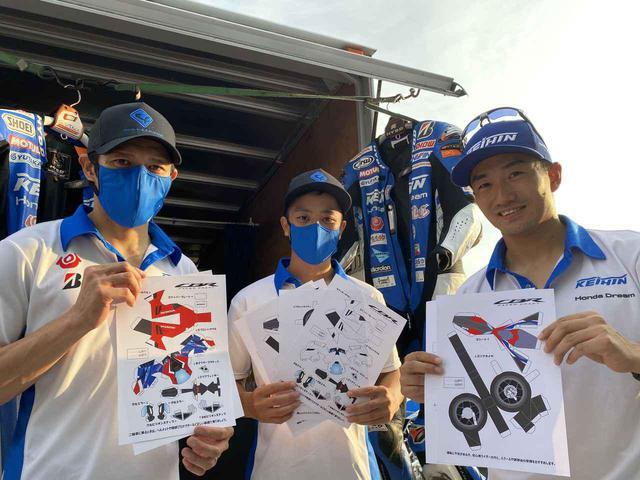 画像: Keihin Honda Dream SI Racingの3人も参戦! JSB1000クラスに参戦する清成龍一 選手(左)、渡辺 一馬 選手(右)、そしてST1000クラスに参戦する作本 輝介 選手(中央)。みんなで作ってくれるのか? 誰かが担当になるのか? オリジナルカラーの作品にも期待! ちなみに、伊藤真一監督は正式に辞退しました。