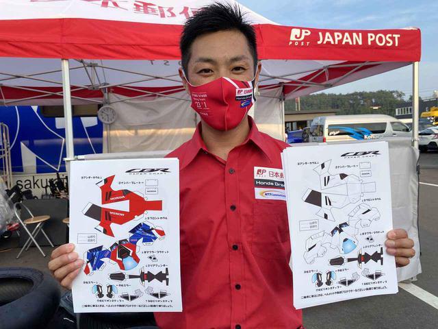 画像: 初開催のST1000クラスで、CBR1000RR-Rを走らせ優勝を飾った高橋 裕紀選手(日本郵便HondaDream TP)。ST600クラスに参戦する、同じチームの小山 知良選手の分まで受け取ってくれました!