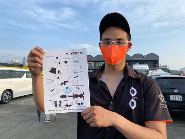 画像: Honda Dream RT 桜井ホンダからJSB1000クラスにエントリーし、Race1では3位表彰台を獲得した濱原 颯道 選手。