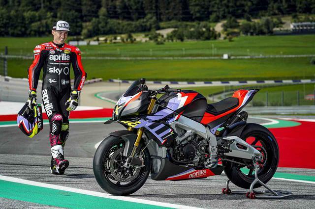 画像: MotoGPライダー、アレイシ・エスパルガロ選手からも走行!