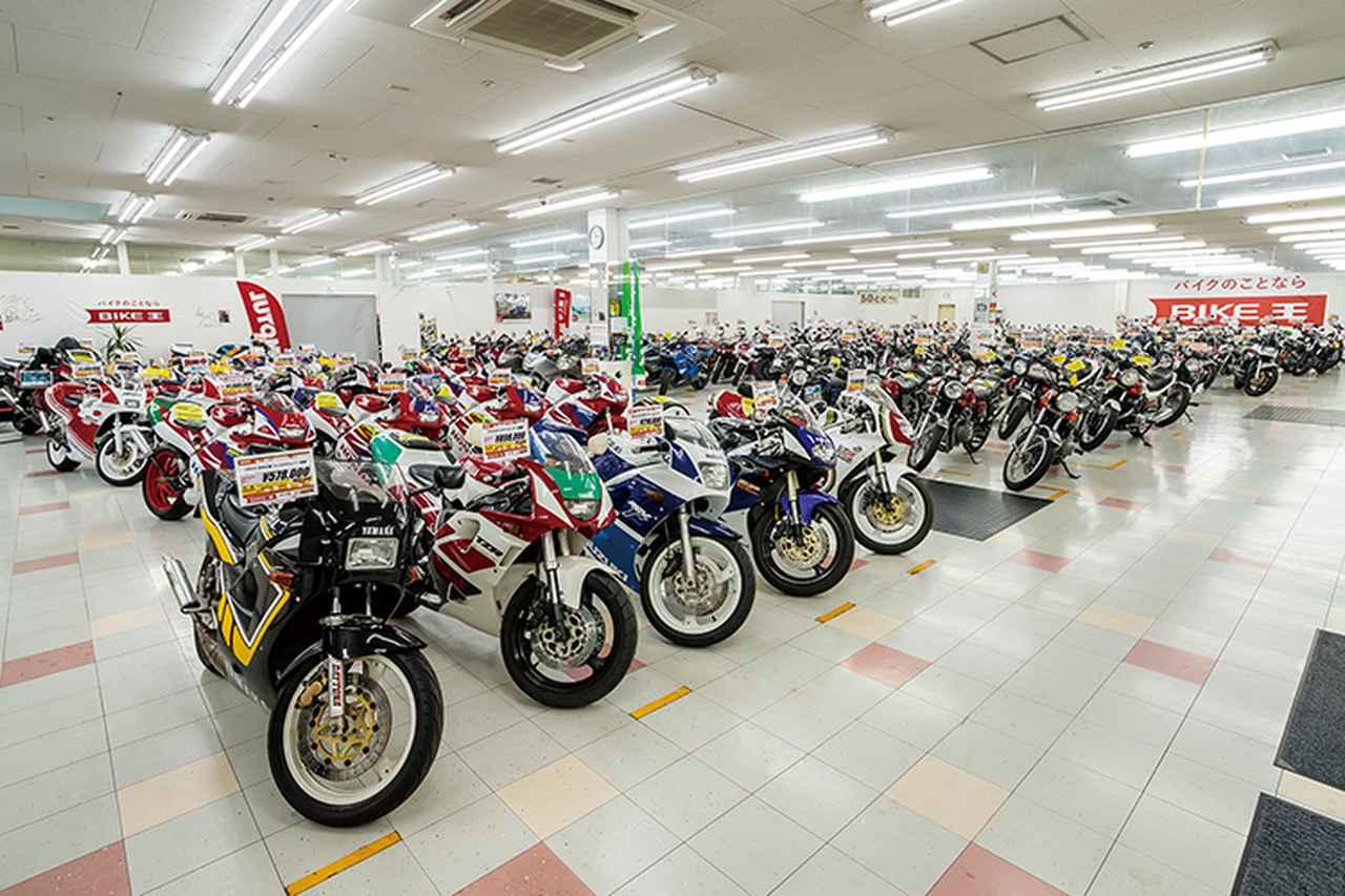 画像6: 「バイク王つくば絶版車館」で一生付き合う愛車を探す!