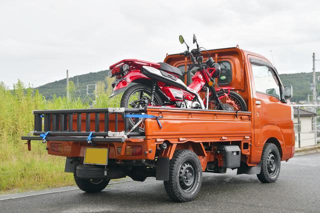 画像: トラックランプをエクステンダーとして使うとこんな感じ。カッコ良いぞ。