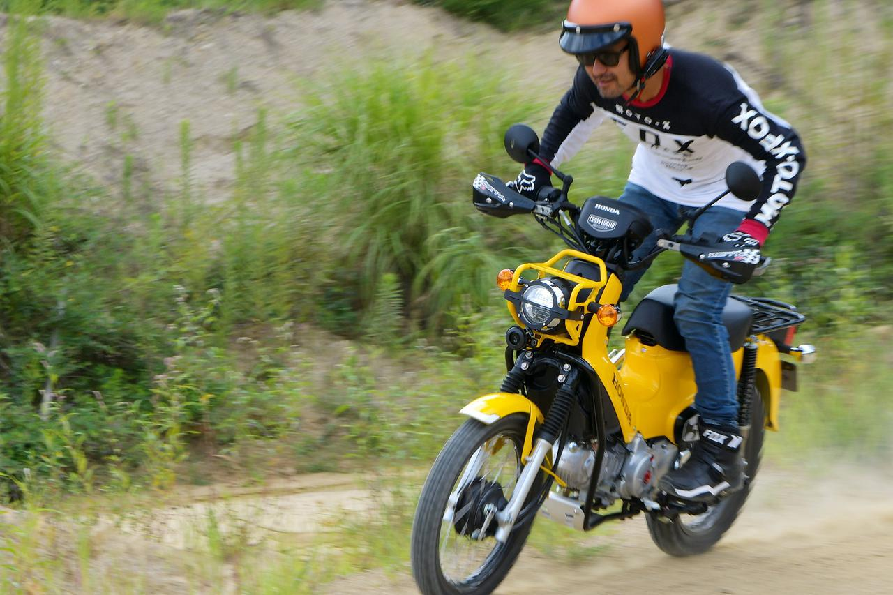 画像: 足裏感覚が超大事! 国際A級ライダーにスーパーカブでオフロード走行するコツを教えてもらった。ライテク・オフロード後編〈若林浩志のスーパー・カブカブ・ダイアリーズ Vol.34〉 - webオートバイ