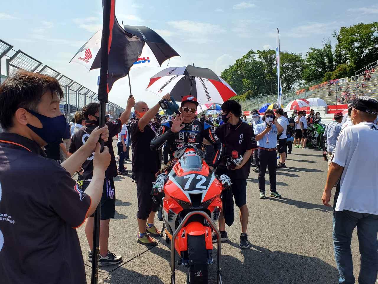 Images : 6番目の画像 - 「60枚以上の写真でお届け! ファンの皆さんも熱かった全日本ロードレースSUGO大会!(大関さおり)」のアルバム - webオートバイ
