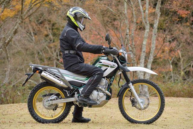 画像: ヤマハ「ツーリングセロー」車両解説 - webオートバイ