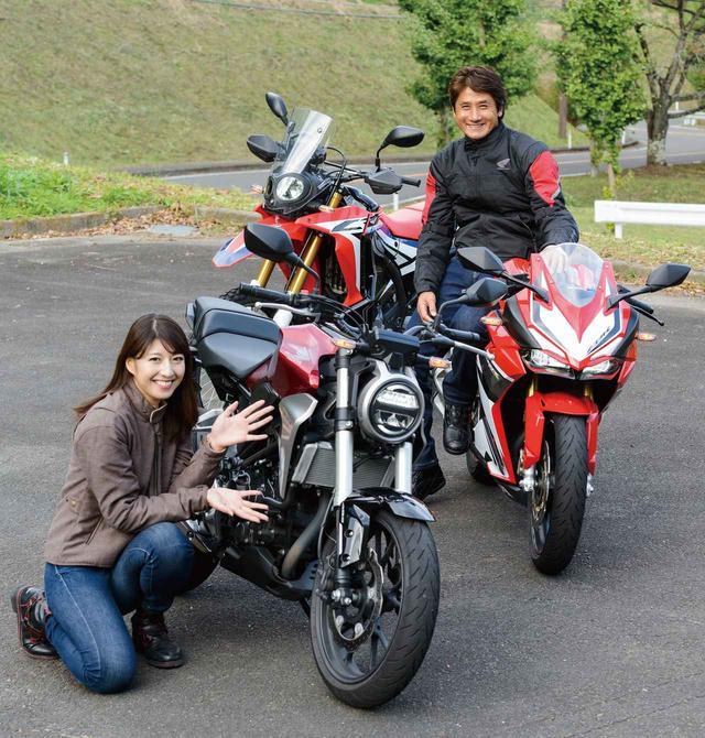 画像: 伊藤真一さんがホンダの250ccモデルを比較試乗! CB250R/CBR250RR/CRF250RALLY - webオートバイ