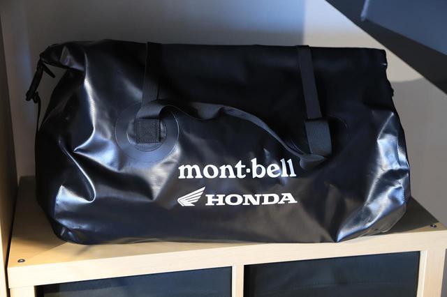 画像: モンベルが古くからラインナップしている「ドライダッフル」もダブルネームに。