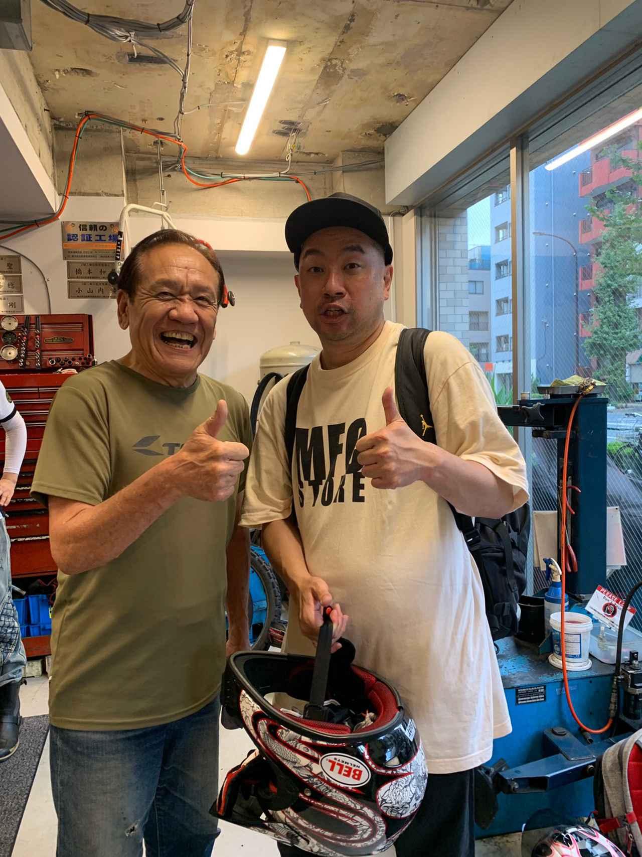 Images : 11番目の画像 - 「ハンターカブだよ! あたしも、カブ主になりました。(福山理子)」のアルバム - webオートバイ
