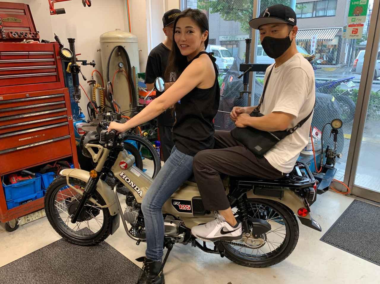 Images : 15番目の画像 - 「ハンターカブだよ! あたしも、カブ主になりました。(福山理子)」のアルバム - webオートバイ