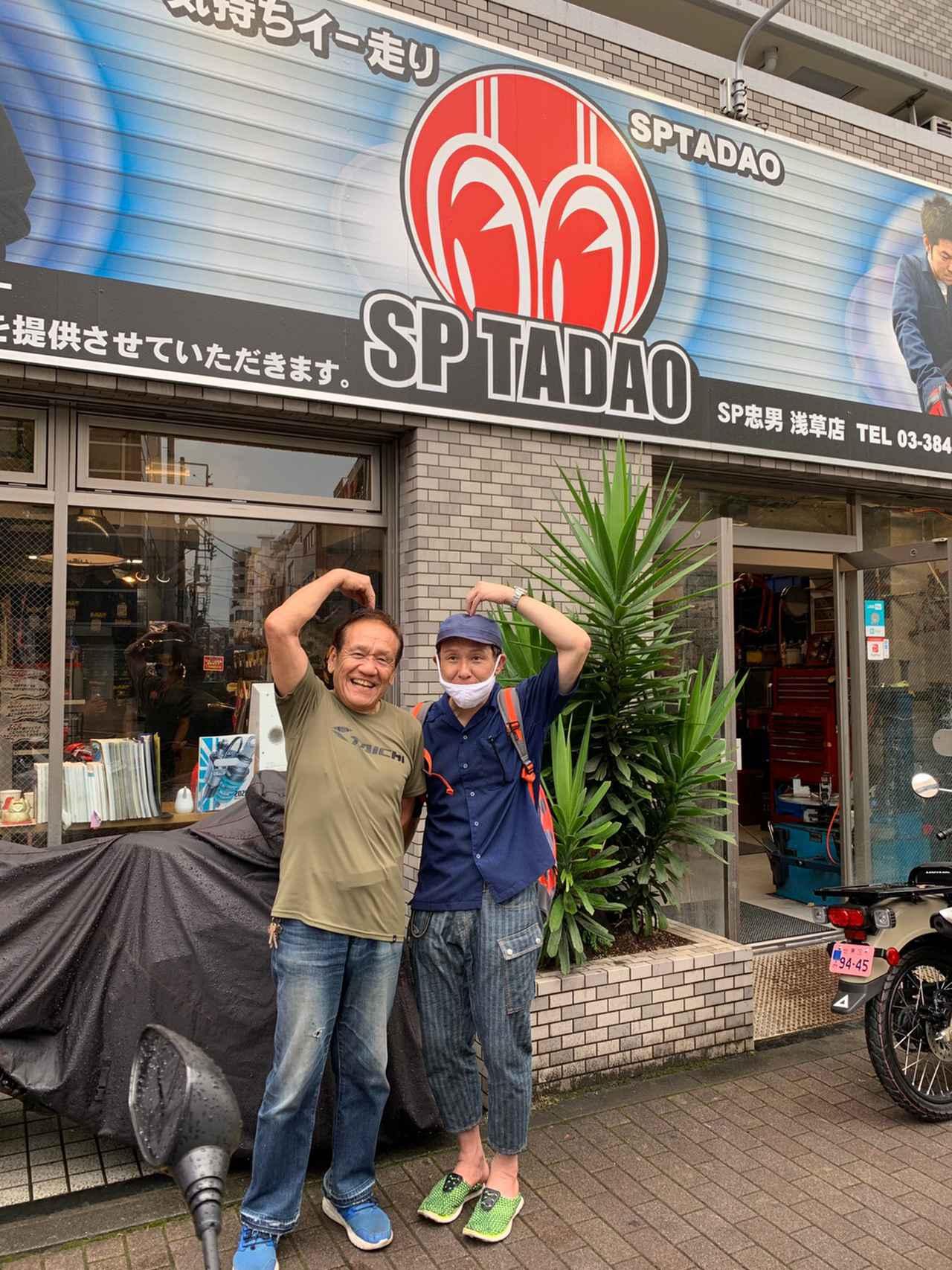 Images : 10番目の画像 - 「ハンターカブだよ! あたしも、カブ主になりました。(福山理子)」のアルバム - webオートバイ