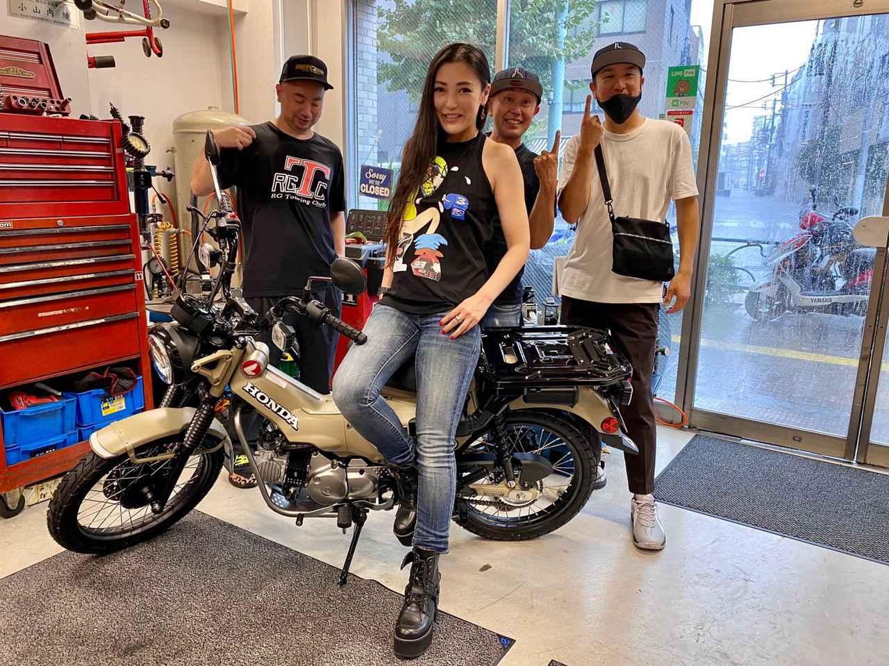 Images : 12番目の画像 - 「ハンターカブだよ! あたしも、カブ主になりました。(福山理子)」のアルバム - webオートバイ