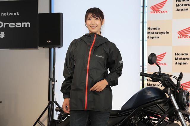 画像: このウエアもモンベル製。腕にホンダウイングのロゴが入っています。 発表会でモデルを務めたのは、webオートバイでもおなじみの大関さおりさん。