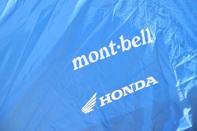 画像: モンベルとホンダのロゴがしっかりと入っています。