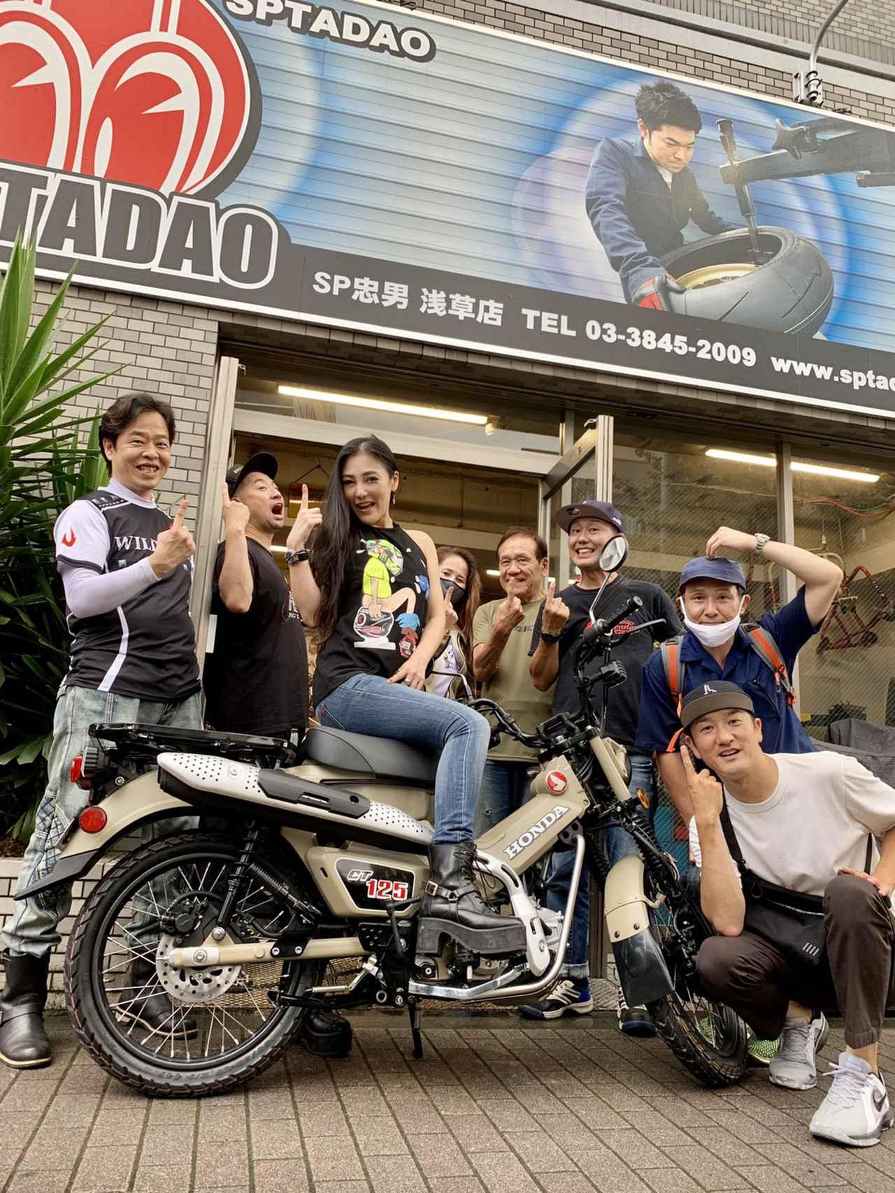 Images : 1番目の画像 - 「ハンターカブだよ! あたしも、カブ主になりました。(福山理子)」のアルバム - webオートバイ