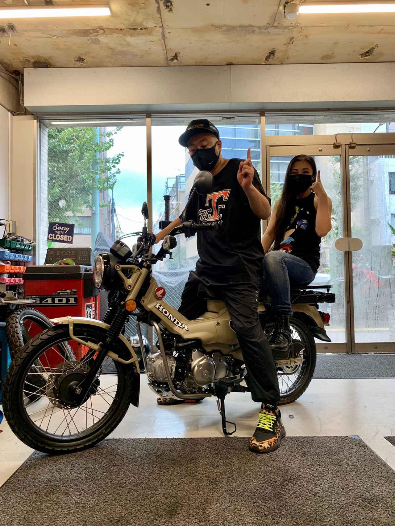 Images : 14番目の画像 - 「ハンターカブだよ! あたしも、カブ主になりました。(福山理子)」のアルバム - webオートバイ