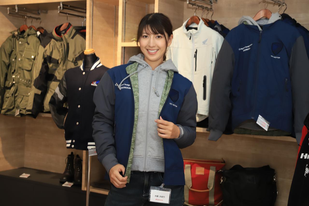 画像: ホンダの2020秋冬新製品発表会でモデルを務めていた大関さおりさんもこのジャケットがお気に召した様子。