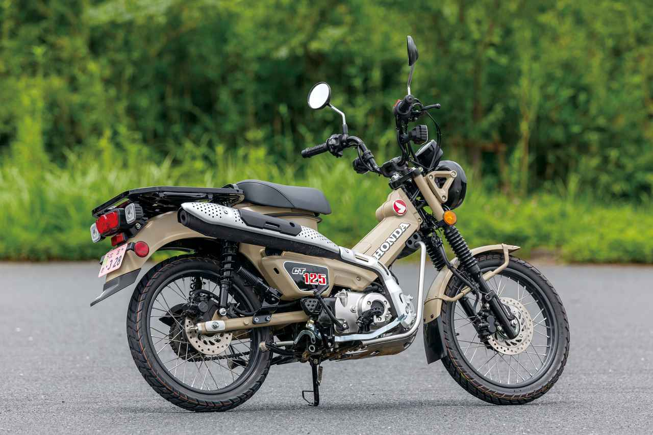 Images : 4番目の画像 - ホンダ「CT125・ハンターカブ」 - LAWRENCE - Motorcycle x Cars + α = Your Life.