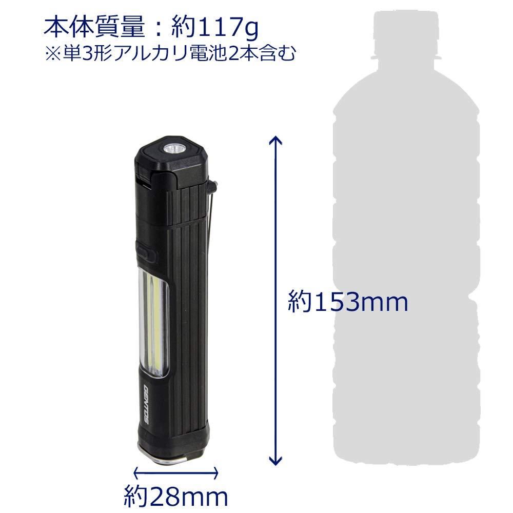 画像: Amazonで価格をチェック! | ジェントス  LEDライト  OZ-232D