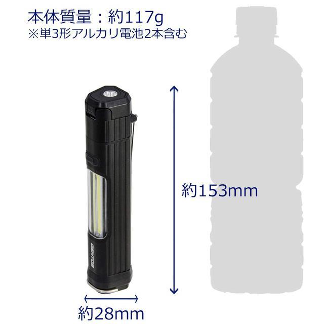 画像: Amazonで価格をチェック!   ジェントス  LEDライト  OZ-232D