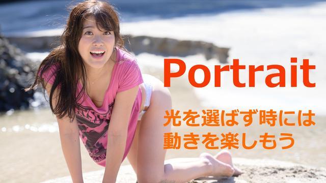 画像: 「WebカメラマンNo.32-2 国友愛佳」 www.youtube.com