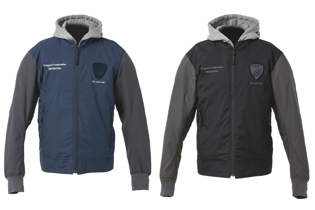 画像2: 1着で5通りの着回しができる! ホンダの2020年秋冬ウエア「マーキュリアル マルチウェイジャケット」に注目!