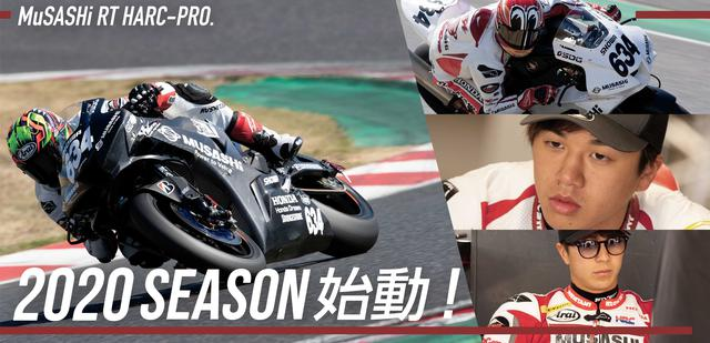 画像: MuSASHi MOTOR SPORTS - 武蔵精密工業 レース情報